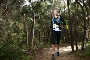 2018 Female Winner Surf Coast Trail Marathon